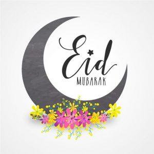 eid mubarak word art