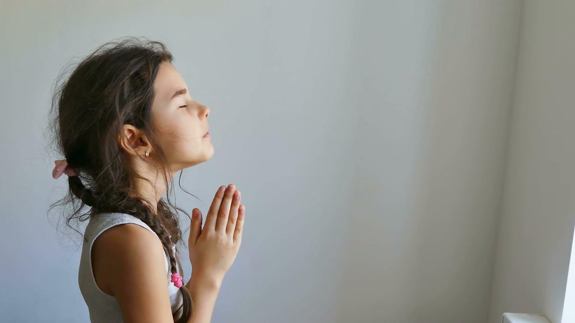 Prayer Status