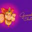 Ganesh Chaturthi Captions